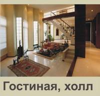 Натяжной потолок: гостиная и холл