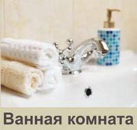Натяжные потолки: ванная комната